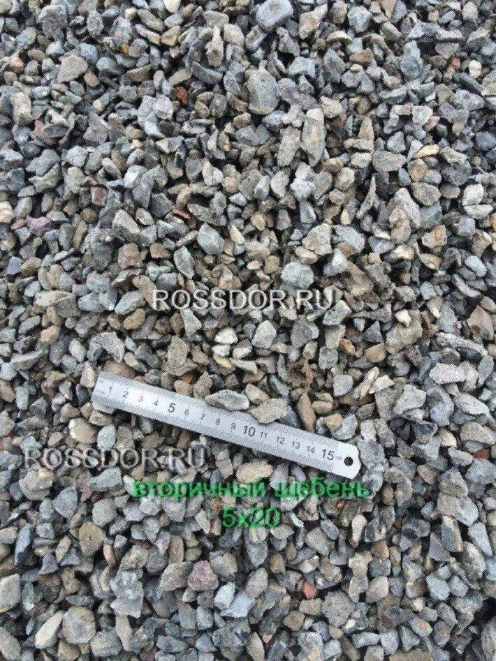 Купить вторичный бетон или щебень в Ижевск строительная компания мовитекс инжиниринг